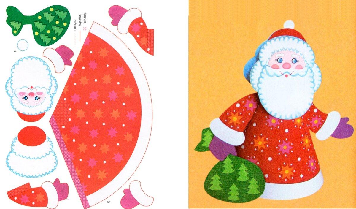 новогодние поделки из бумаги и картона своими руками схемы шаблоны