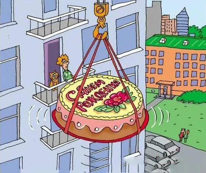 Поздравить мужчину строителя с днем рождения