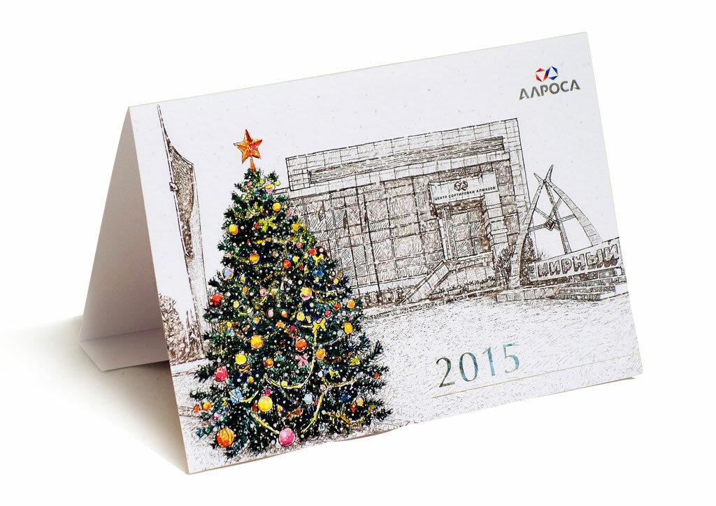 Корпоративные новогодние открытки 2019