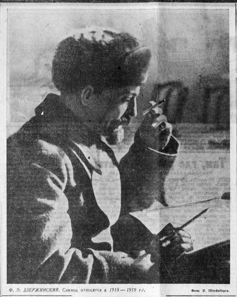 «Известия», 11 сентября 1937 года