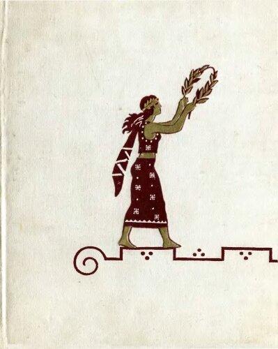 Греческая эпиграмма, скачать fb2