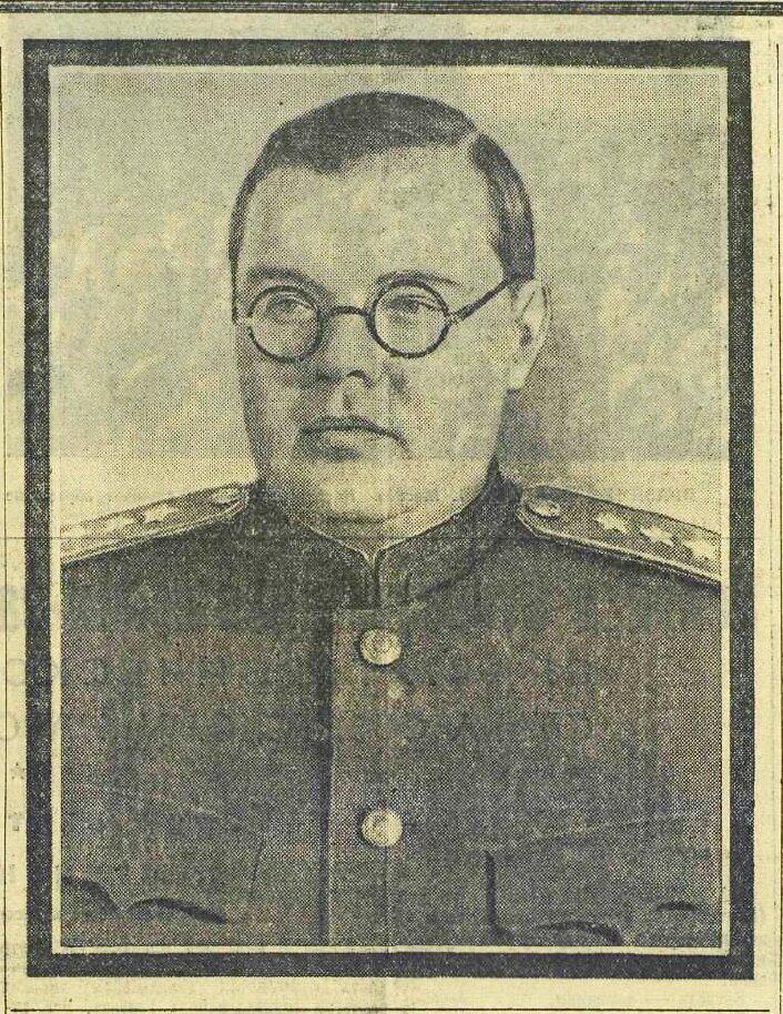 «Красная звезда», 11 мая 1945 года