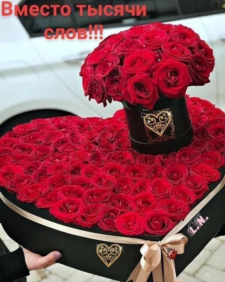 гифки розы для тебя вместо тысячи слов