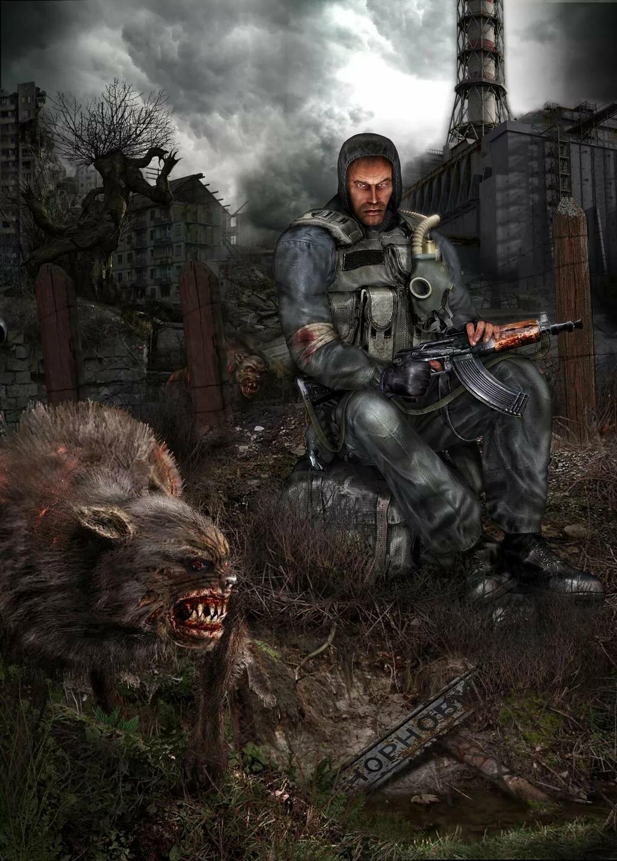 Картинки сталкер волкодавы