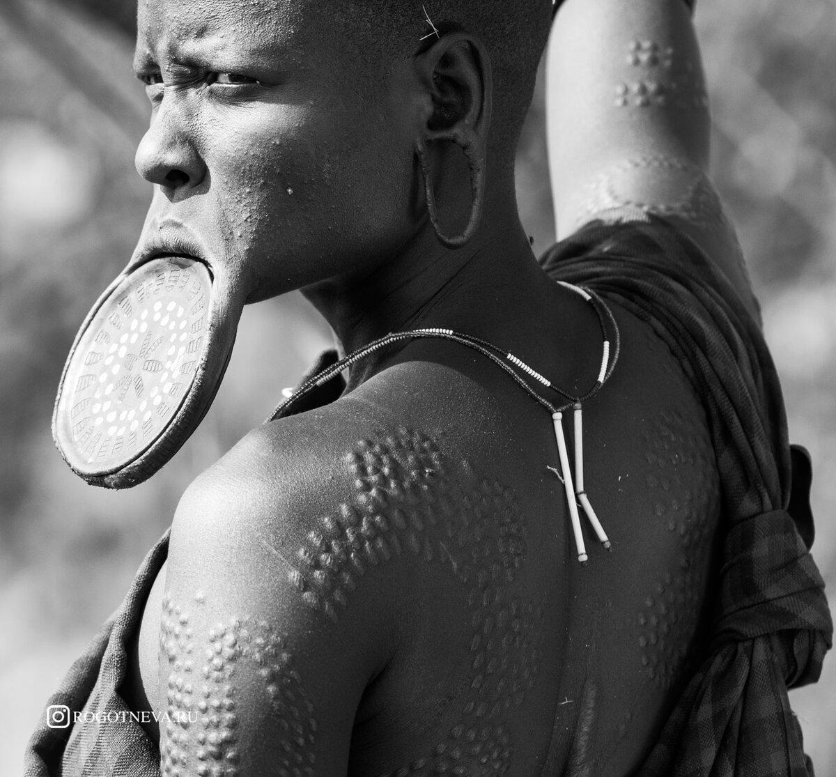 Племена редкие фото