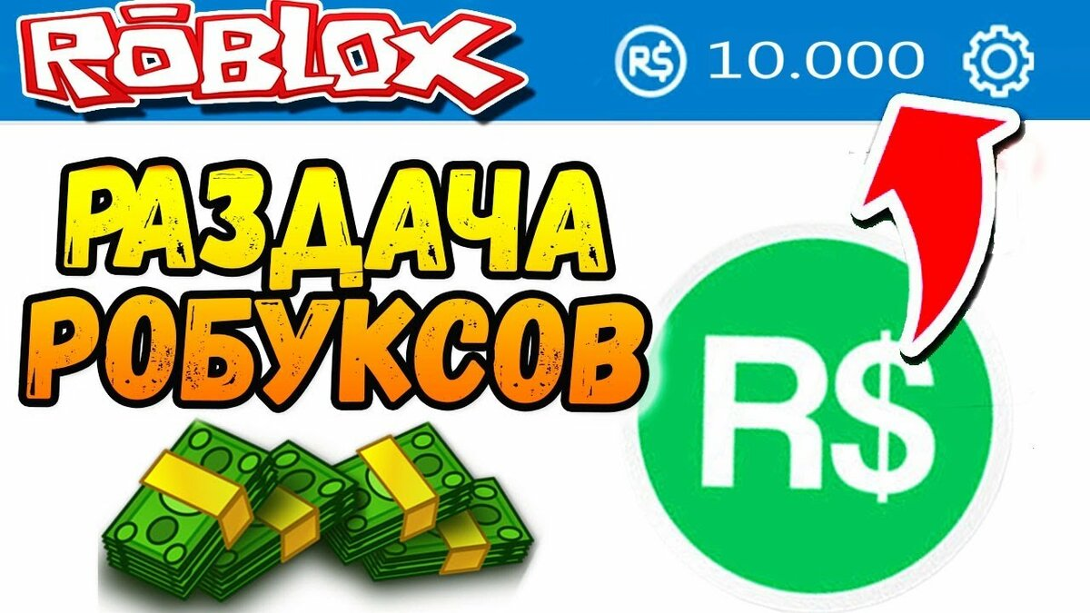 Rbxboost Com Free Robux Robux Generator Free Online Hack Robux Offer Wall