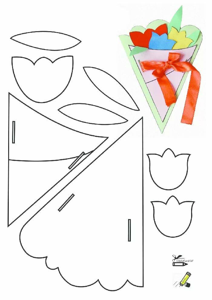 открытка шаблон детям своем