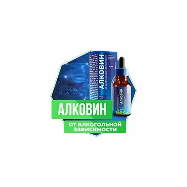 Алковин от алкоголизма в Новочебоксарске