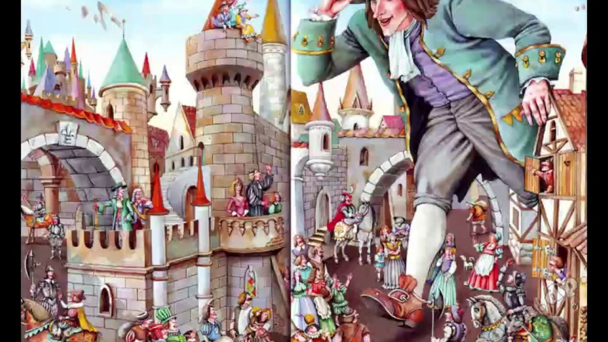 Картинка гулливер в стране лилипутов для детей