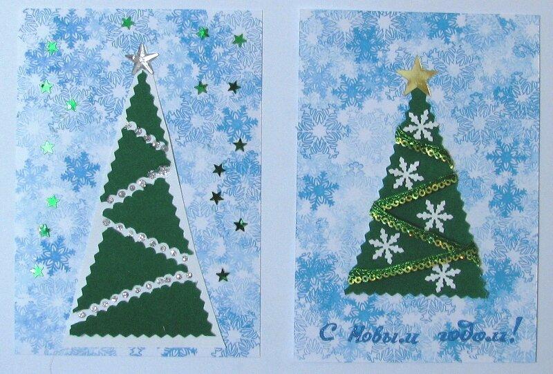 открытки к новому году подготовительная группа приготовить пахлава сметанного