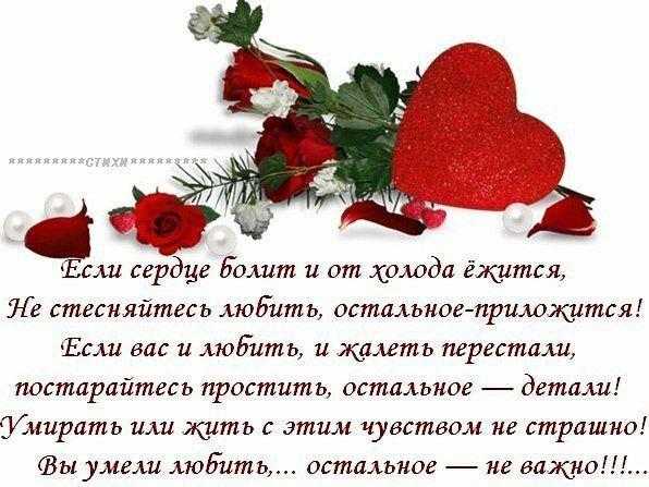мчсовцы стихи о любви к подруге чтоб до слез диаметр длина