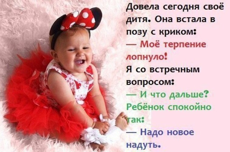 картинки с цитатами про дочерей старше