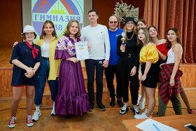 8, 10 классы. конкурс «Один класс-одна страна» 2020