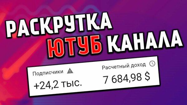 Как быстро заработать 100 000 руб