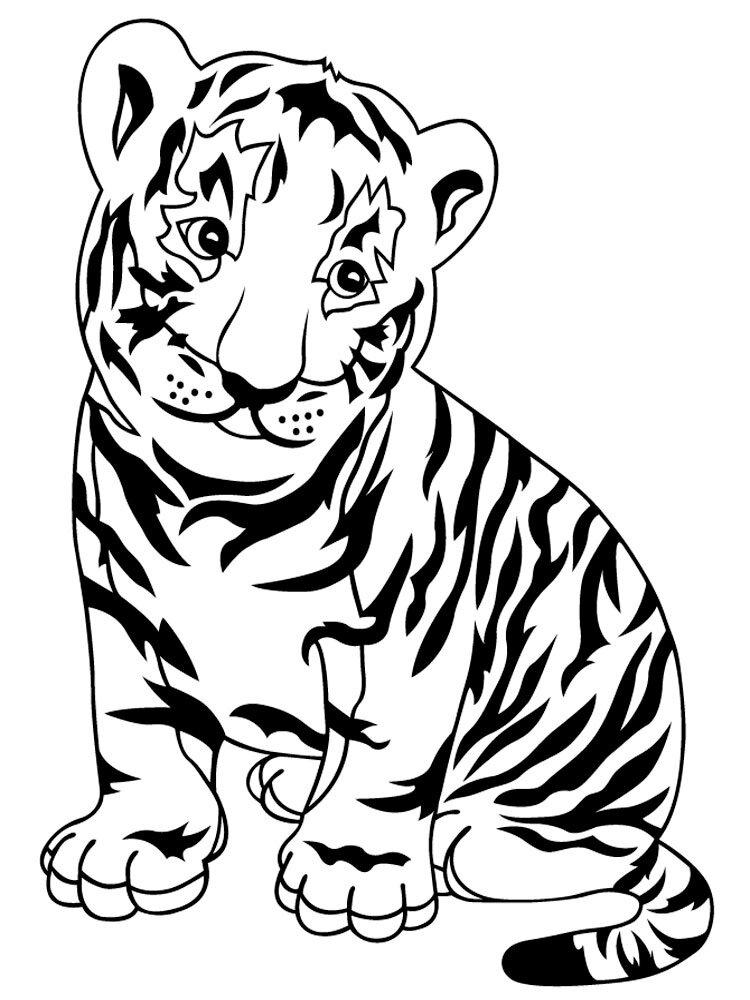 шкафы картинки чтобы раскрашивать тигр бампер также был