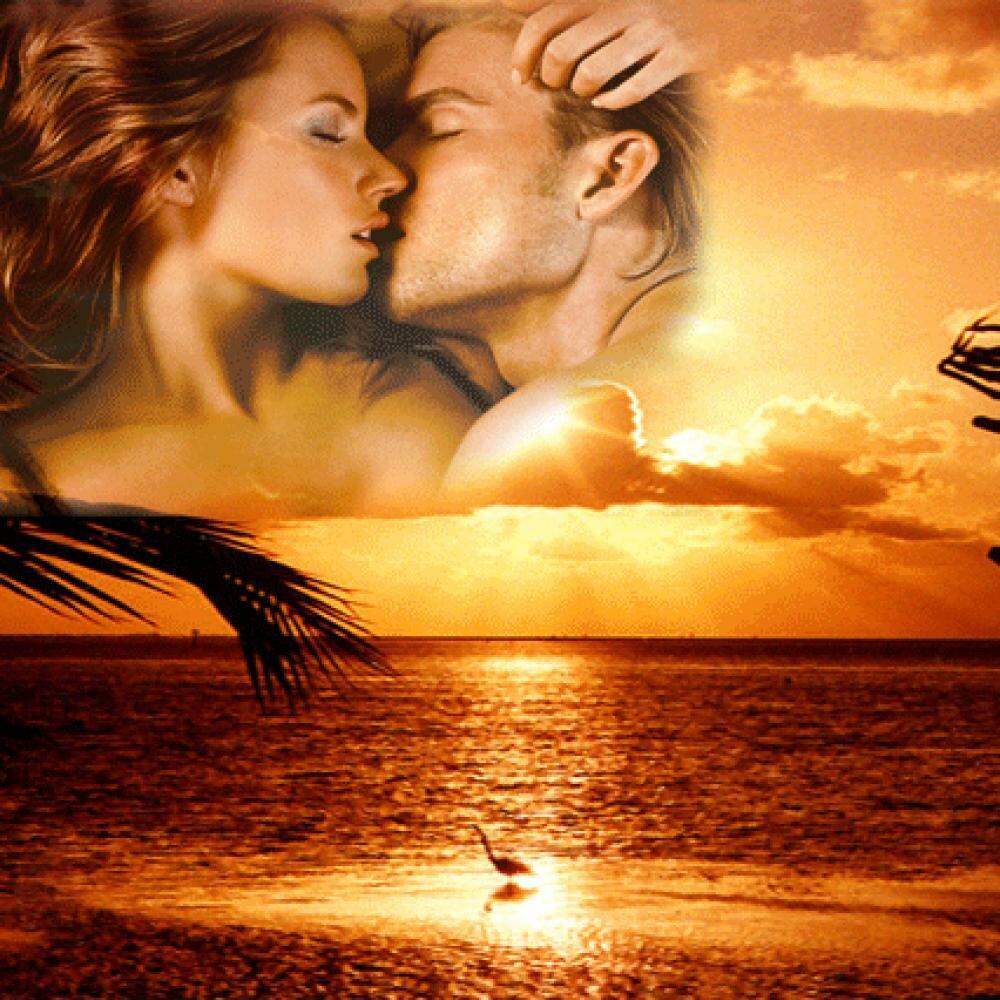 Картинки любовь солнышко мое