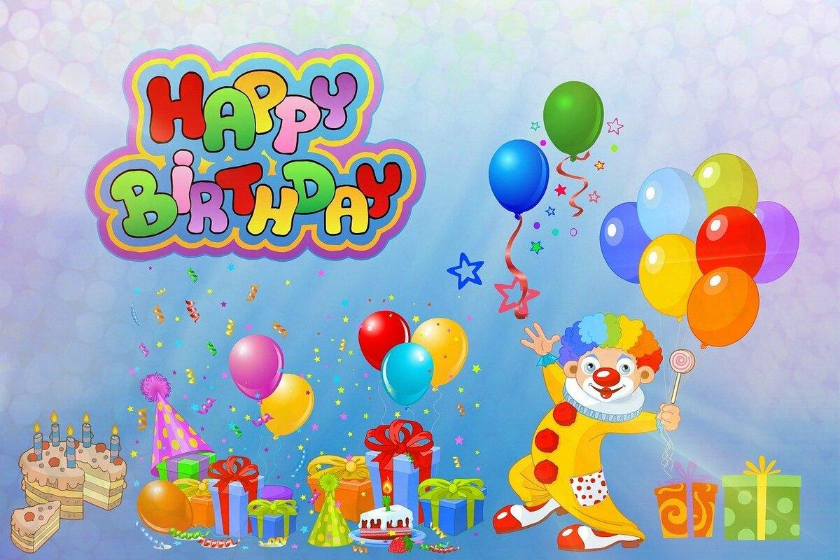 Поздравить влада с днем рождения в прозе