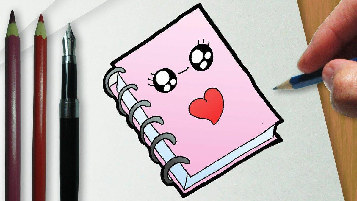 Смотреть рисунки для личного дневника карандашом