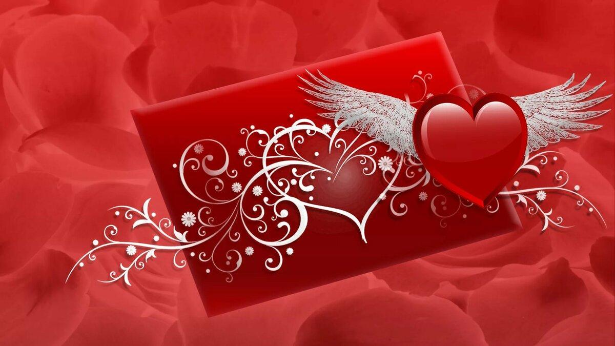 пример картинки для мобильного ко дню валентина орган