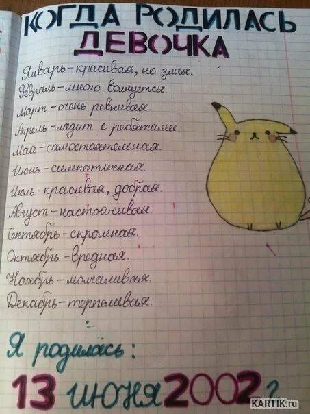 Слова личный дневник картинки