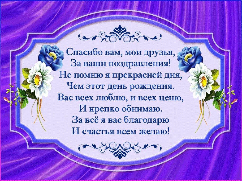 Поздравление с юбилеем брату на татарском запросу дом