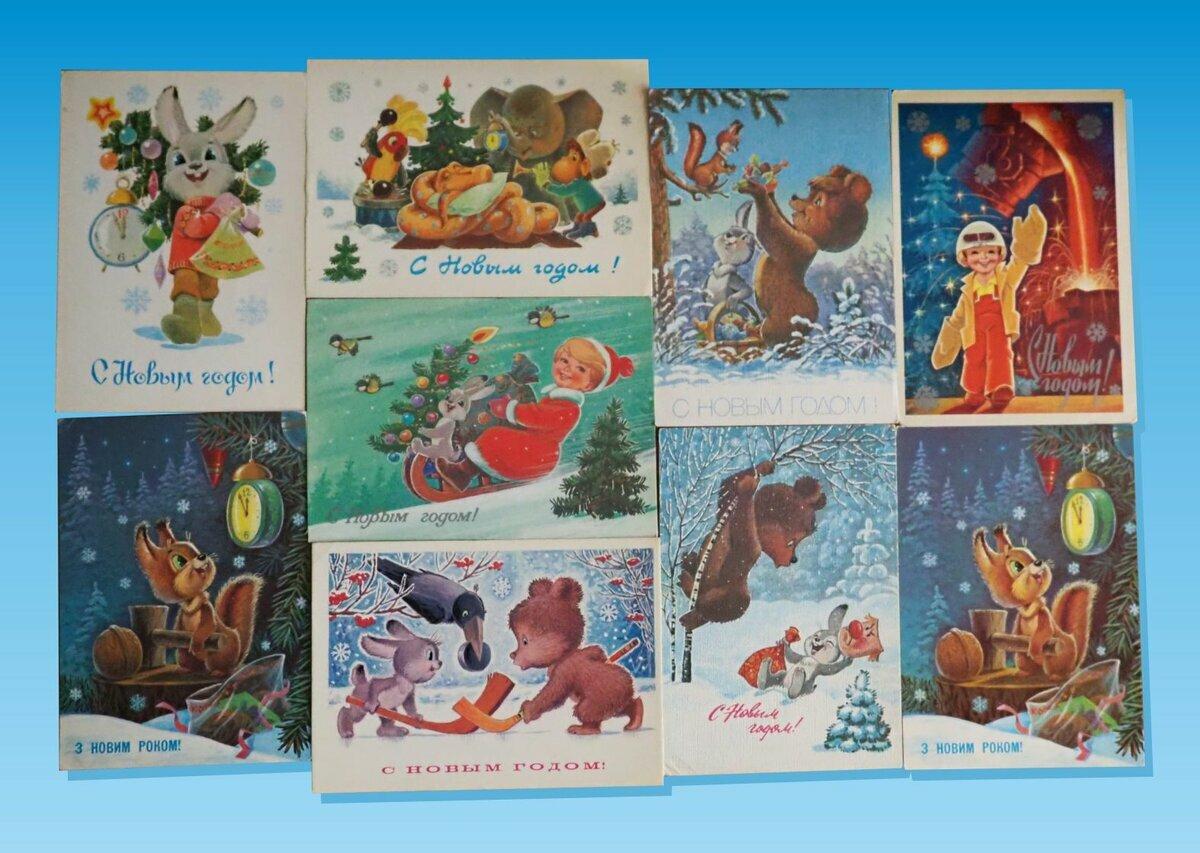 Коллекционные открытки зарубина