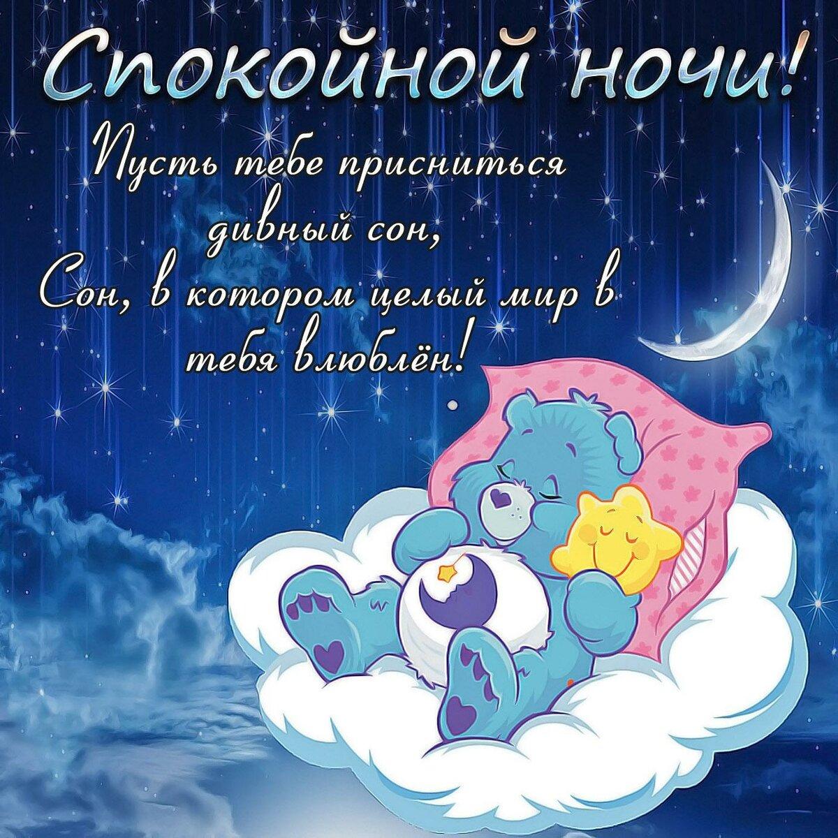 раз пусть сны будут сладкими картинки этой болезни