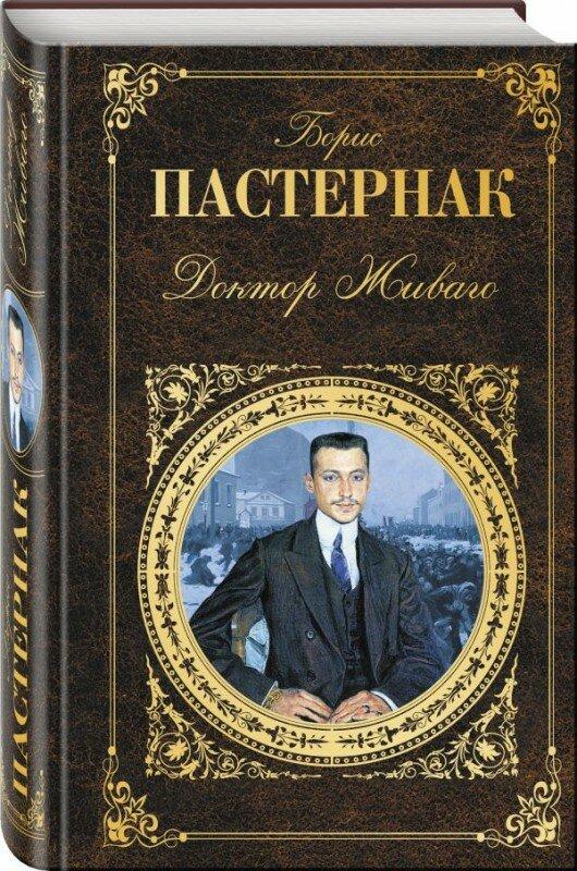 Москва в картинках писателей