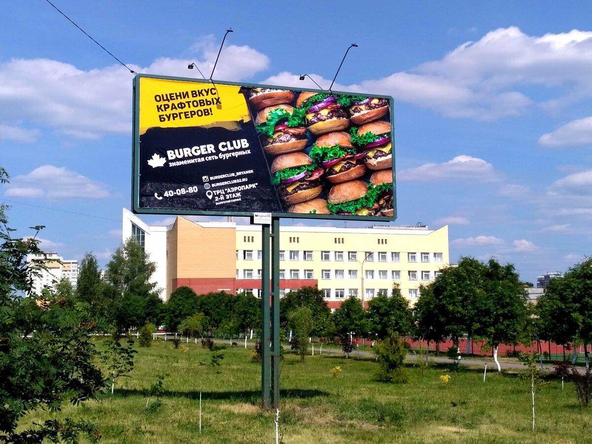 юридические услуги реклама на билбордах картинки установки экране