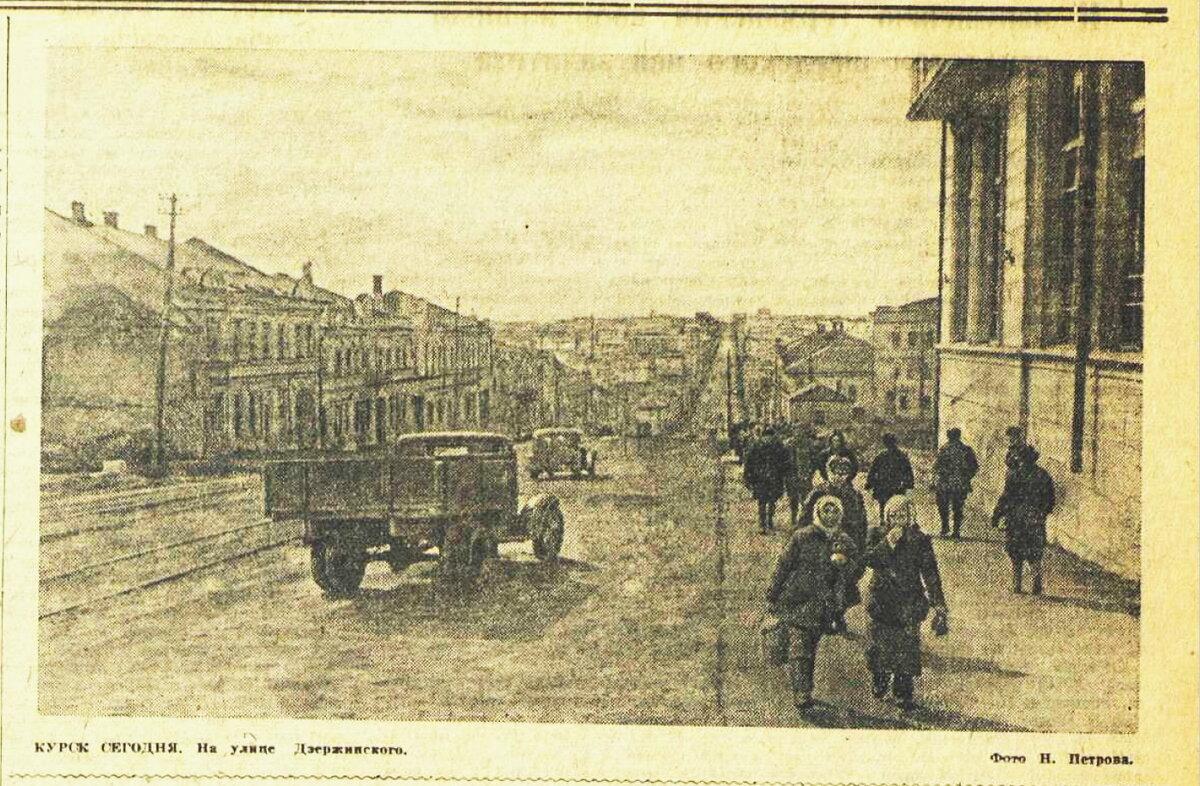 «Известия», 30 марта 1943 года