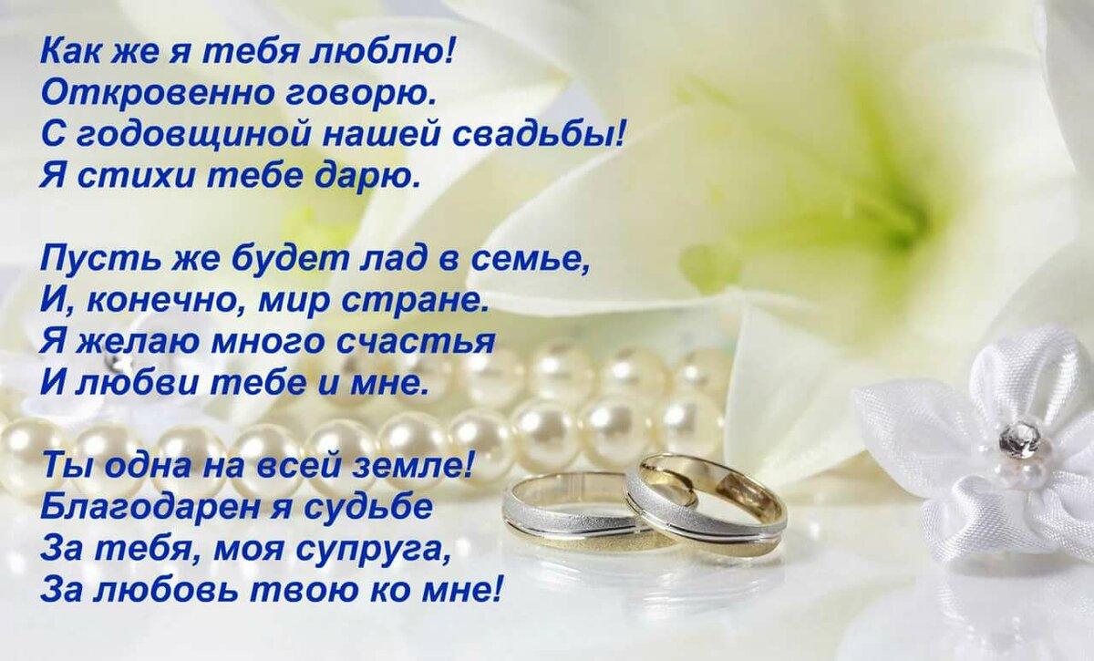 Смешные поздравления с 5 свадьбы