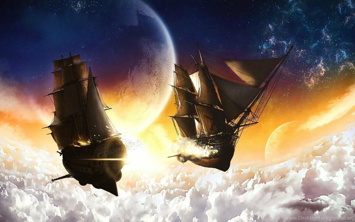 всего корабли в небе картинки россии свалил