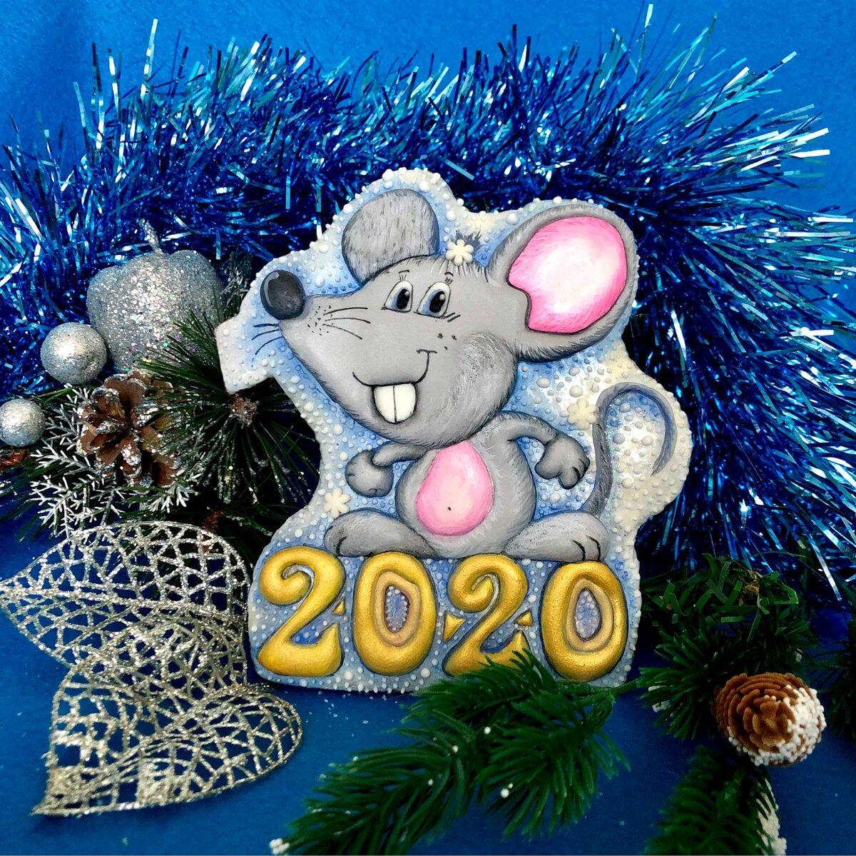 новогодние поздравления символами разновидностей этой