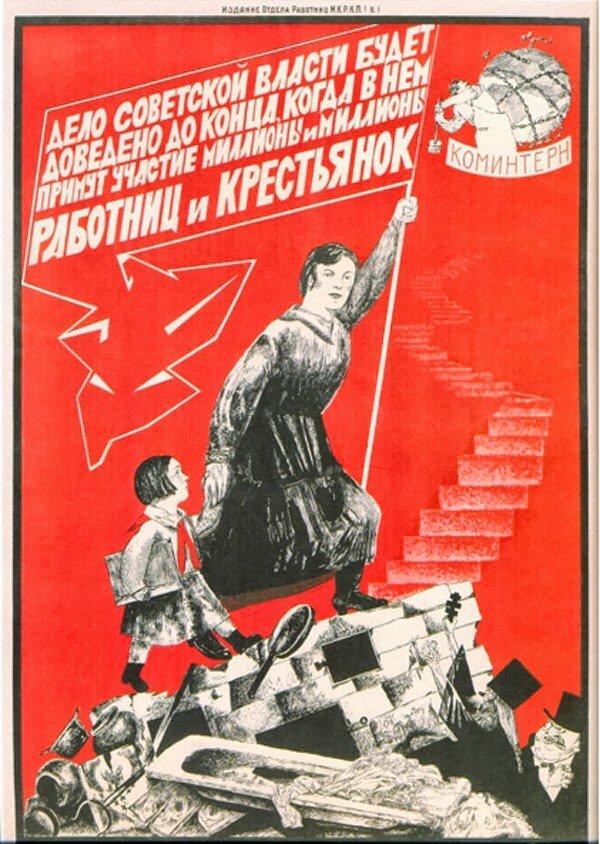 Постеры о советском спортейдж