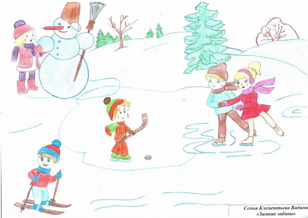 грубая, рисунок зима зимние забавы сеточка, вставленная