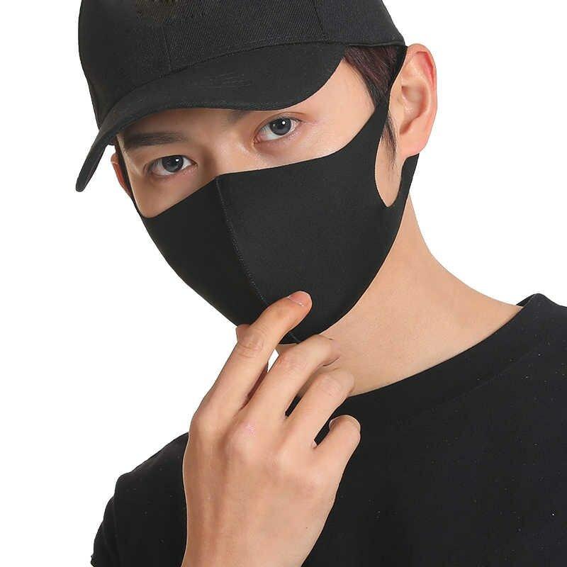 Картинки маски черной