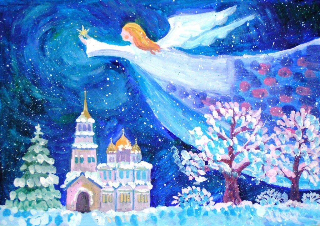 свет рождественской звезды открытка на конкурс