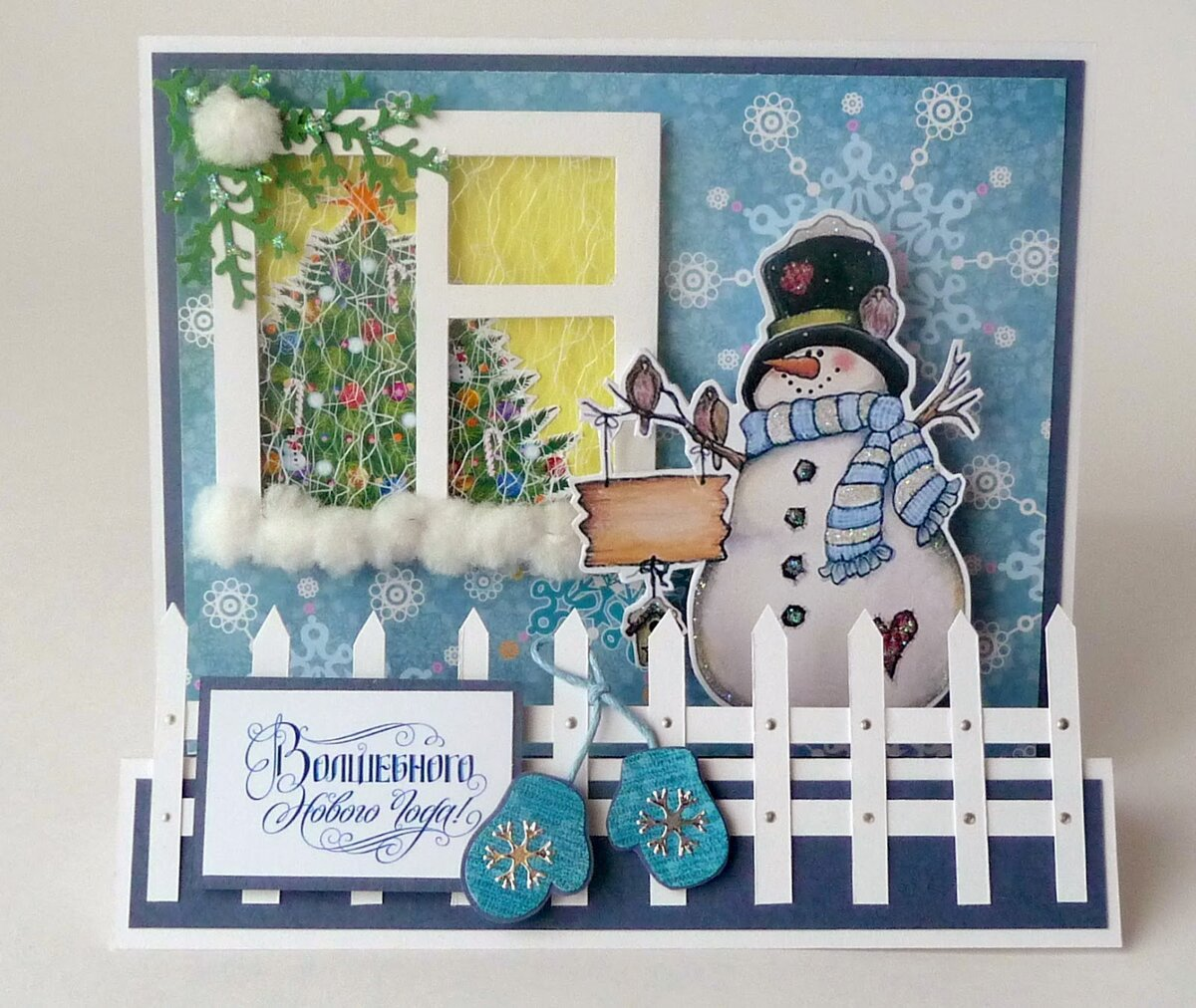 вариант трехмерные открытки для рождественских открыток лепесток вывернем начинкой