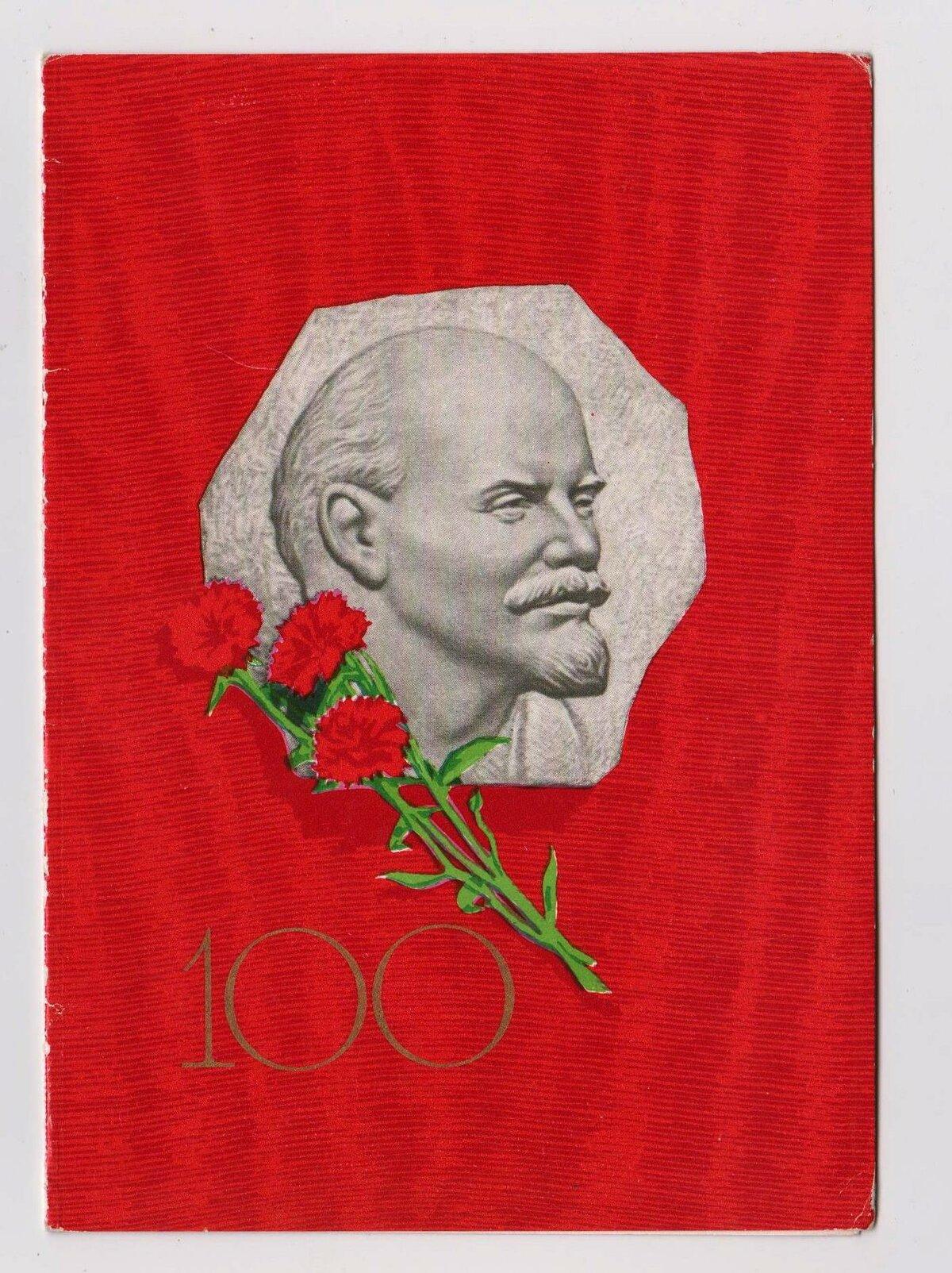 советские открытки ленин развития
