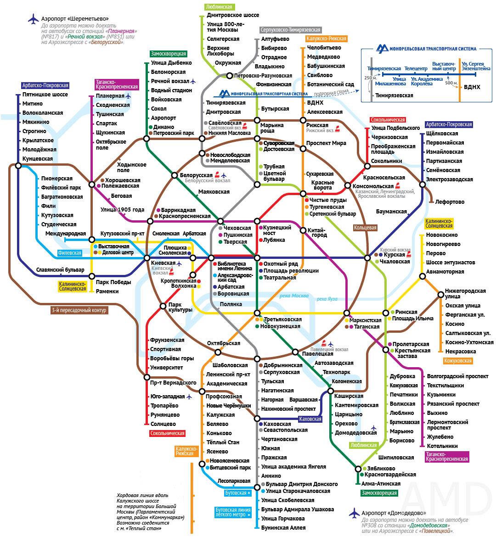 Метро москва карта картинки