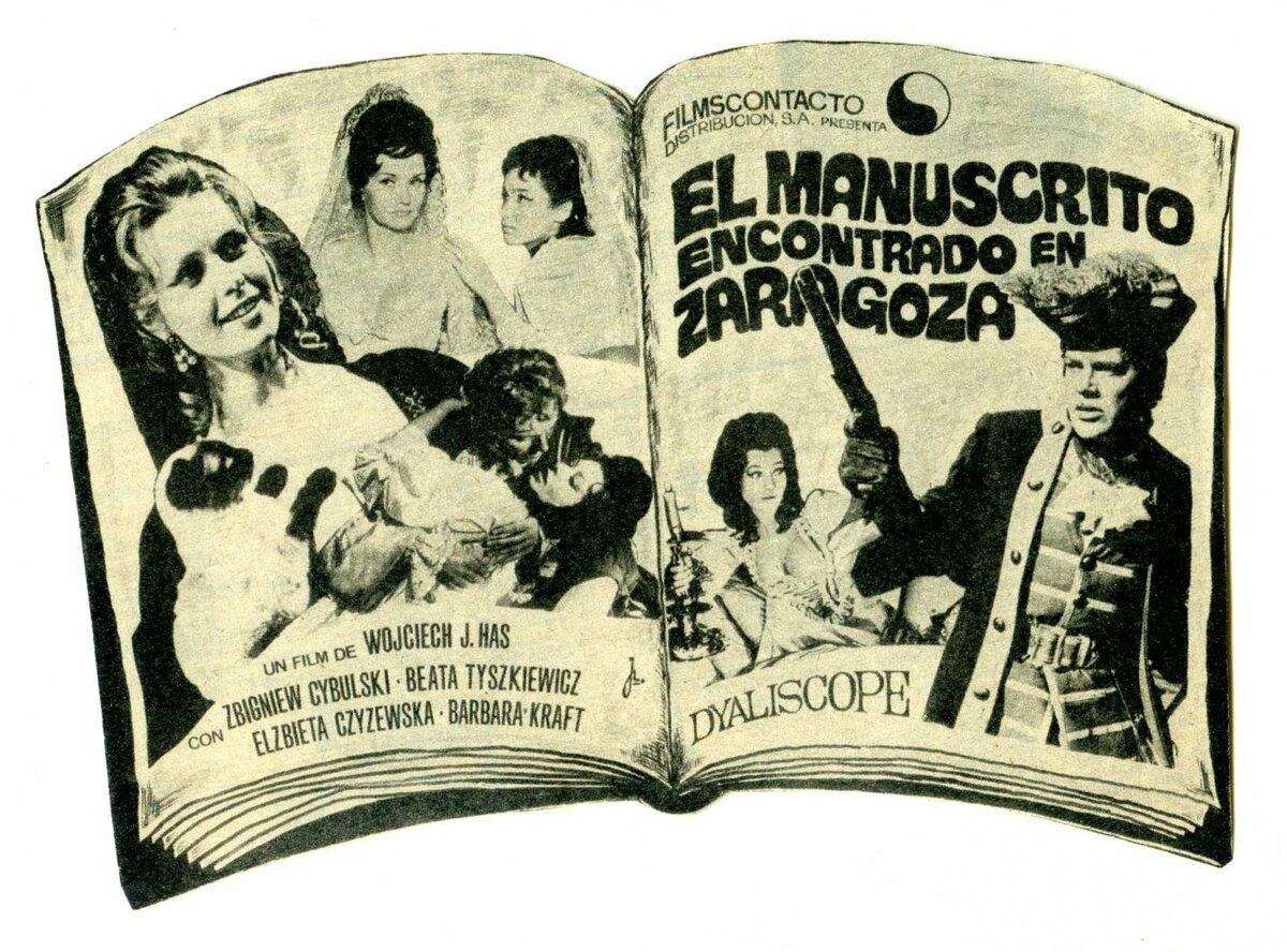 Рукопись,найденнаявСарагосе(Польша, 1965) смотреть онлайн