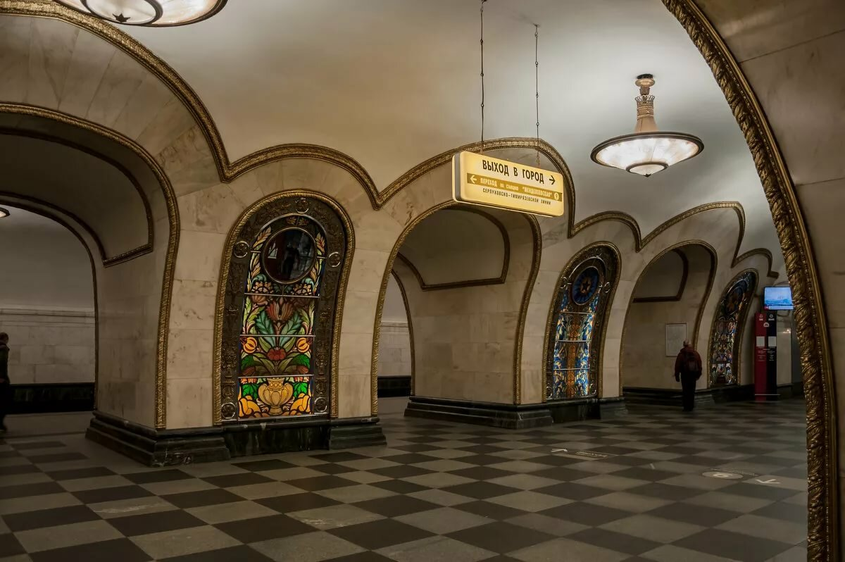 срочное фото метро новослободская даме, красивым именем