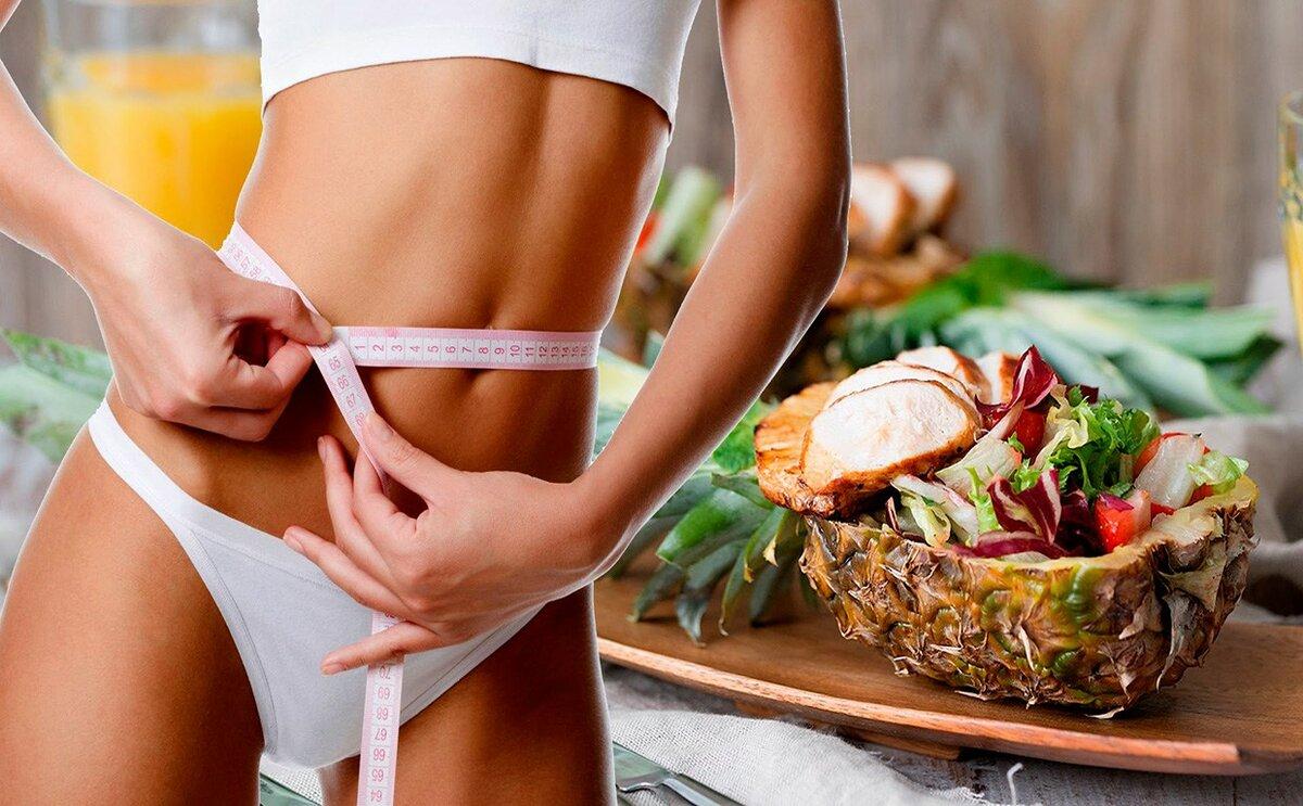 Диета интенсивного похудения