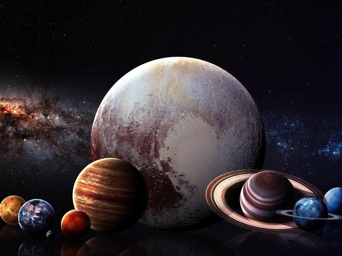 Картинки все планеты отдельно ремонт барнауле
