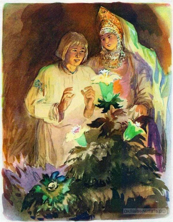 Картинки по сказу каменный цветок