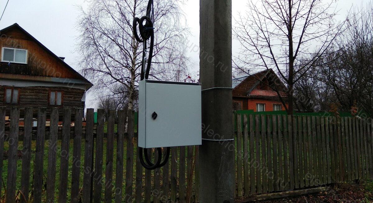 Подключение 15 кВт МОЭСК в Ступинском районе
