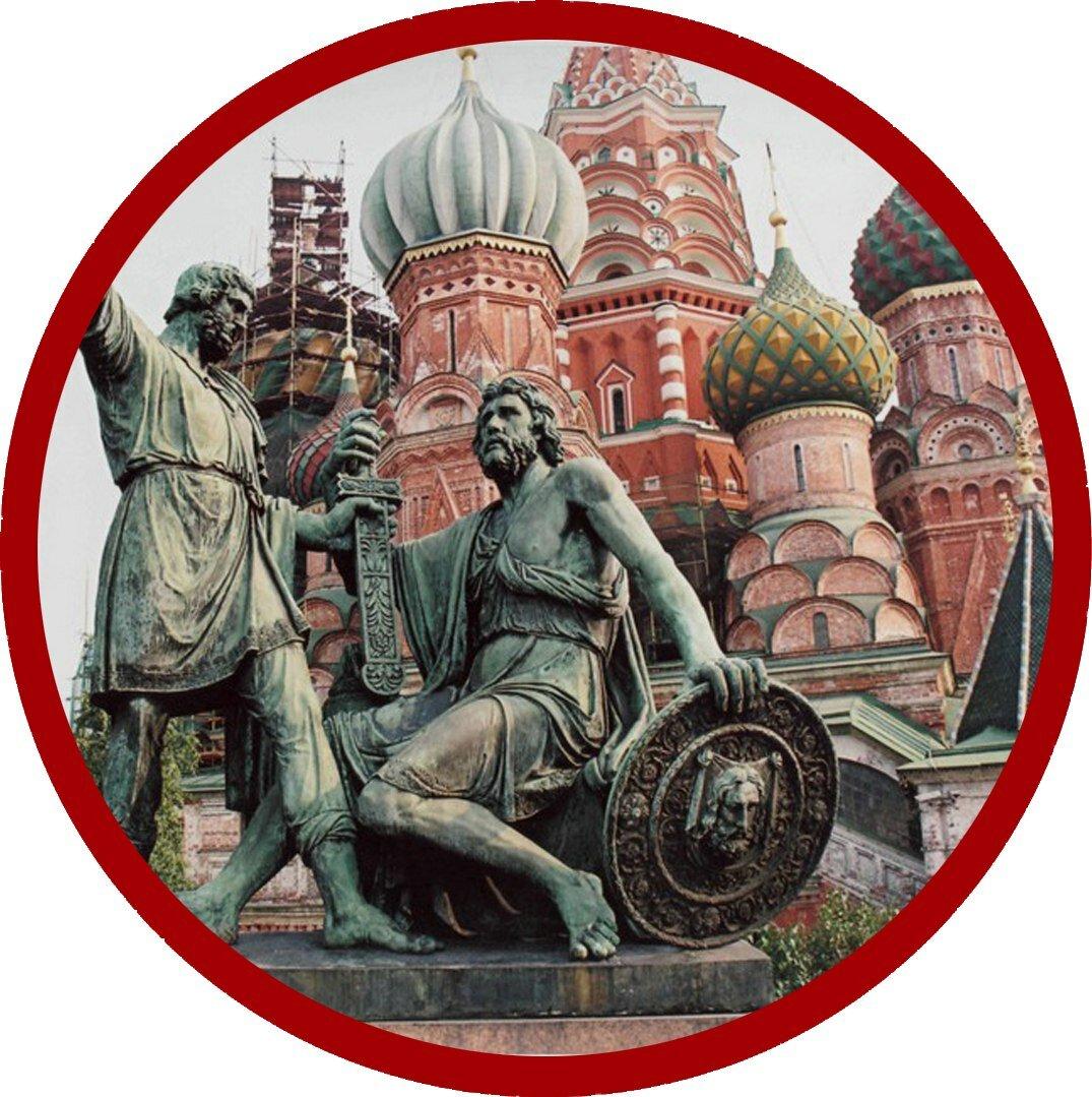 картинки памятник минину и пожарскому на белом фоне рекламы