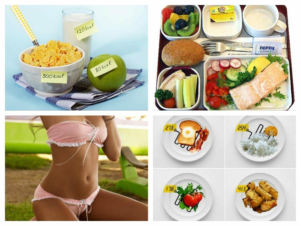 С чего начать похудение диета
