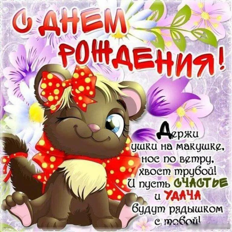 лицей россии поздравление на днюху краткое художественных изделий
