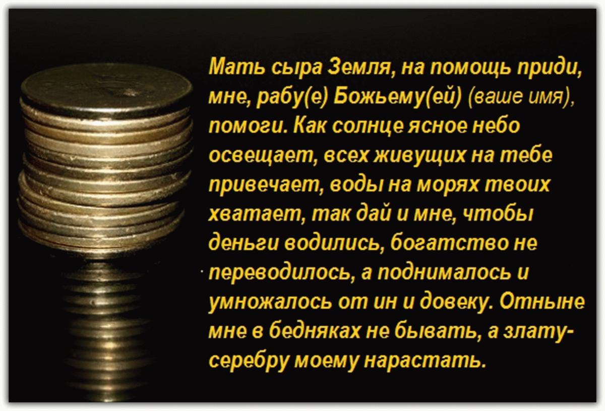 ремонт поздравление чтоб деньги водились каждого были собственные